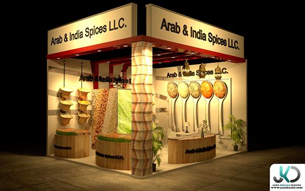 Arab & India Spices, UAE, Dubai on Behance