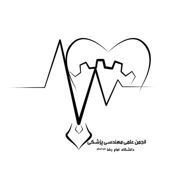 طراحی آرم انجمن علمی مهندسی پزشکی on Behance