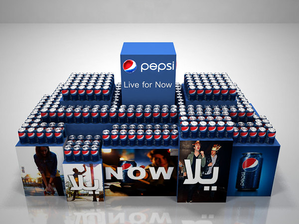 suggestion for pepsi Pepsi-cola bottling company of new york pepsi sought to solidify its position in new york city by undertaking two signature comment or suggestion for us.