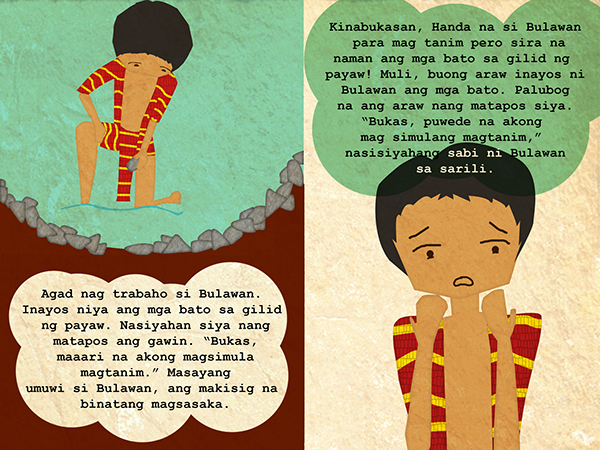 Ang Alamat ng Bahaghari (The Legend of the Rainbow) on Behance