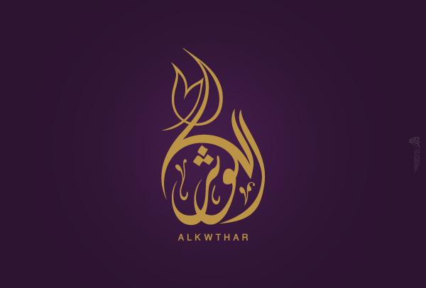 Calligraphy logos on behance