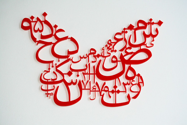 Arabic Shapes on Behance