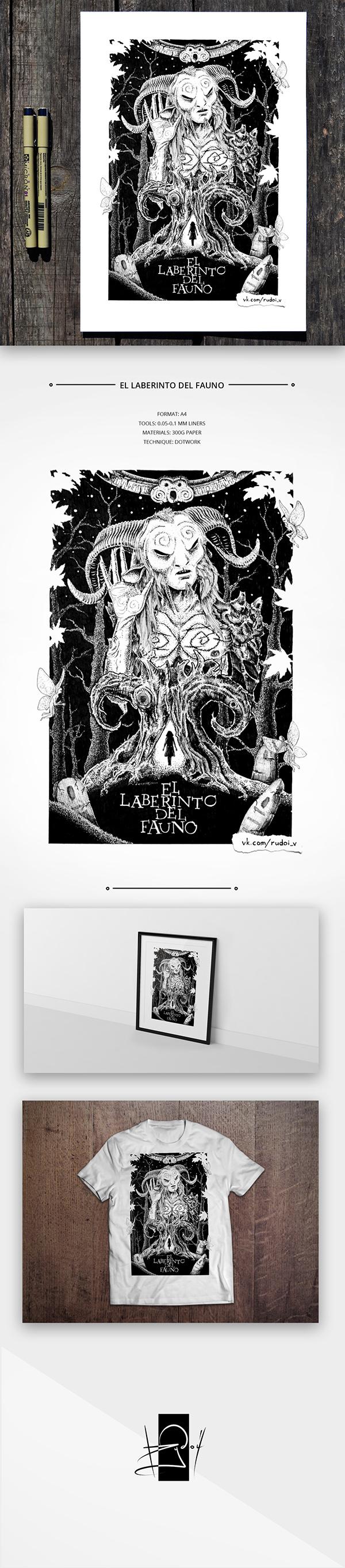 El laberinto del fauno by Vladimir Rudoi