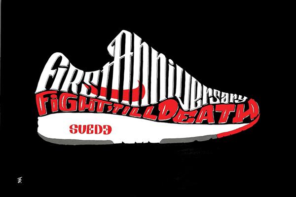 Fight till death exhibition on behance