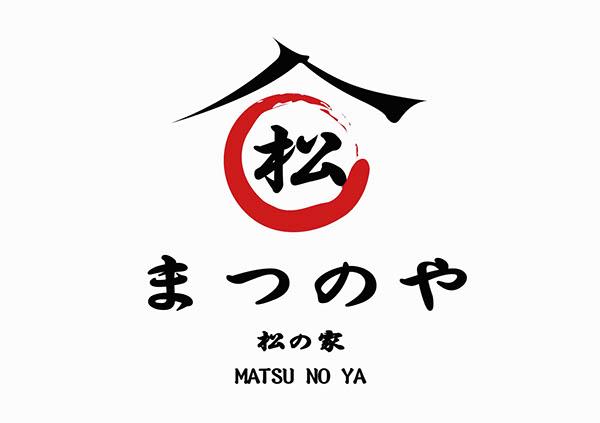 Matsu No Ya Japanese Restaurant On Behance