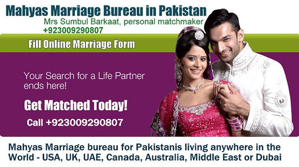 dating services in pakistan