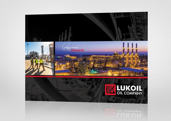 LUKOIL Digital Video Brochure - Dubai on Wacom Gallery