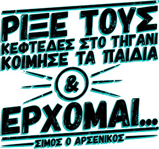 Free font typeface design greek distort type font Typeface Cyrillic russian fontfabric