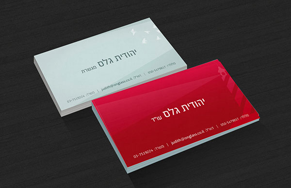 Business card design for a lawyer and mediator on behance reheart Choice Image