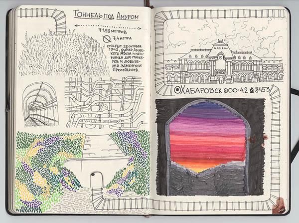 """sketchbook """"Moscow-Vladivostok"""" part 2"""