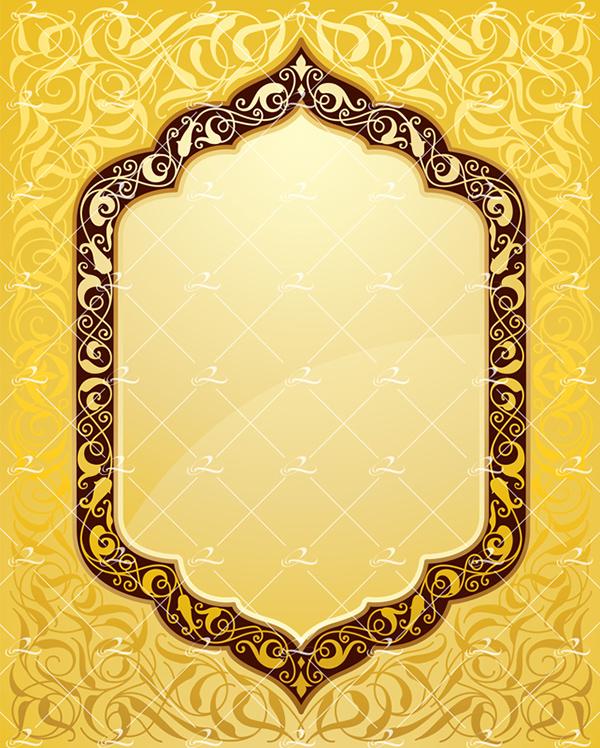 Islamic Book Cover Design Vector ~ Elegant islamic art template on behance