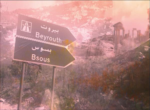 portrait lebanon Landscape collage montage visual