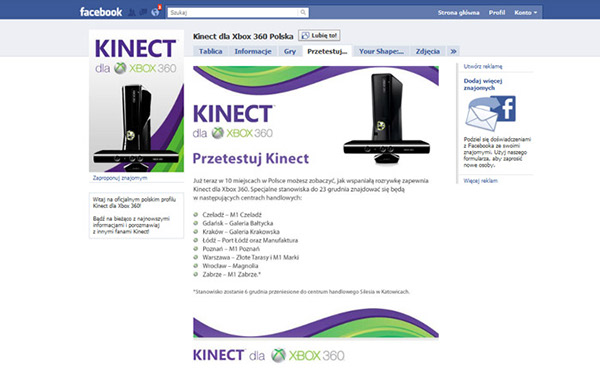 Microsoft Kinect for XBOX 360 facebook on Pantone Canvas Gallery