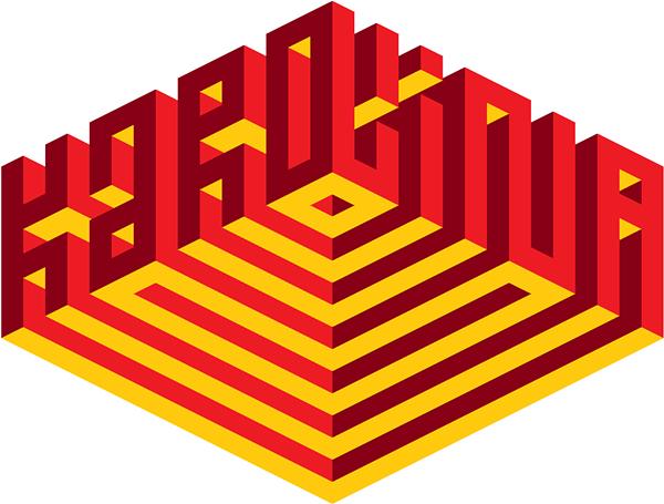 Eguq Tictac bmp Pixel art Odessa