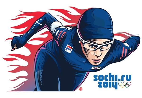 SOCHI . Speed Skating