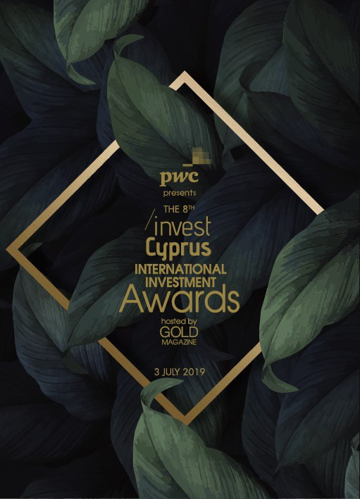 maxumus digital cyprus Investment Awards intro Opening