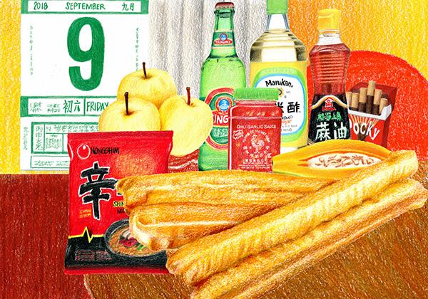 Asian Grocery Still Life