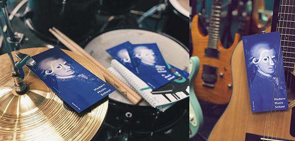Sol' Modern Music School