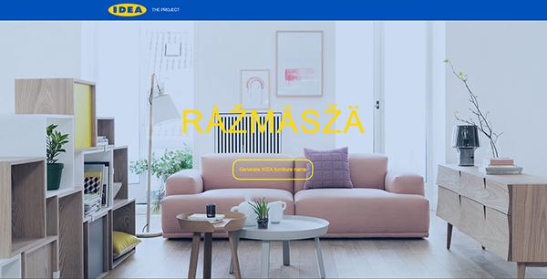 Web design furniture ikea Generator