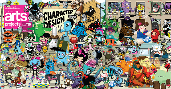 Character Design Quarterly Issue 3 : Computer arts project cover july th character design on