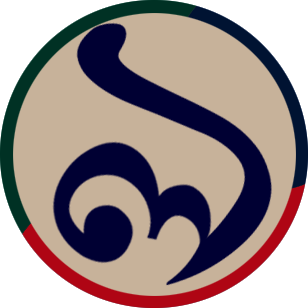 Lipighor (identity)