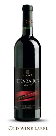 wine  Packaging t'ga za jug macedonia redesign poem Poetry  wine range tikvesh тиквеш винарија вино етикета редизајн