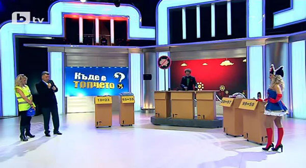 The Price is right - Btv - tv show on Behance
