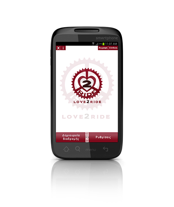 Love2Ride: Gps navigation mobile application for bikes on ...