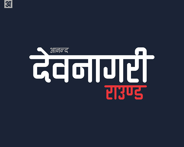 Devanagari font download for mac lastsiteprestige's diary.