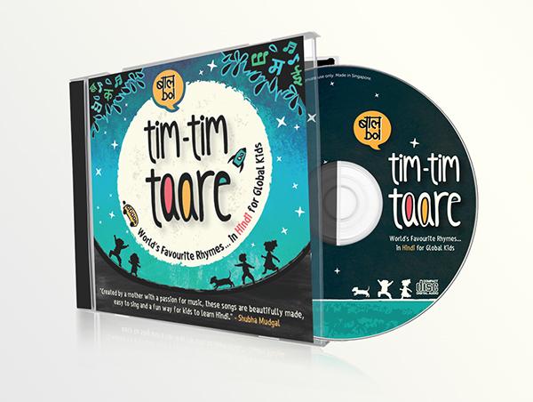 細緻的29張CD封面設計欣賞