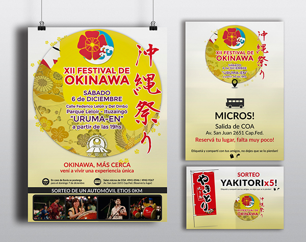 design logo Vectorial communication japan Okinawa asia oriental