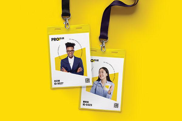 PRO传媒品牌设计(PRO Media Company Brand Design)