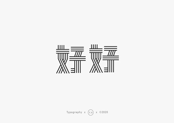 Font Design-Movie   字體設計 - 歌曲