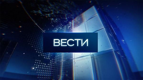 tv broadcast russia 24 news block