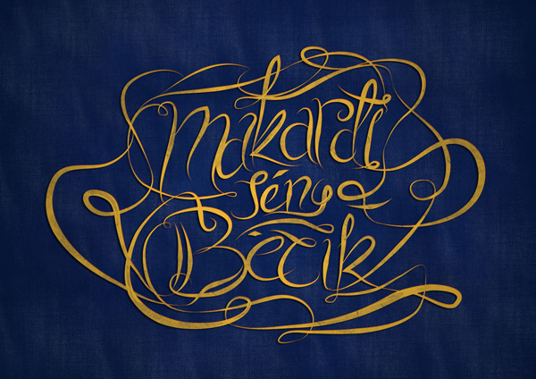 typo quote hand drawing HAND LETTERING