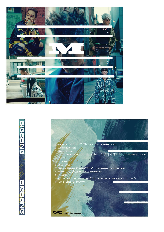 CD Cover Design on Behance