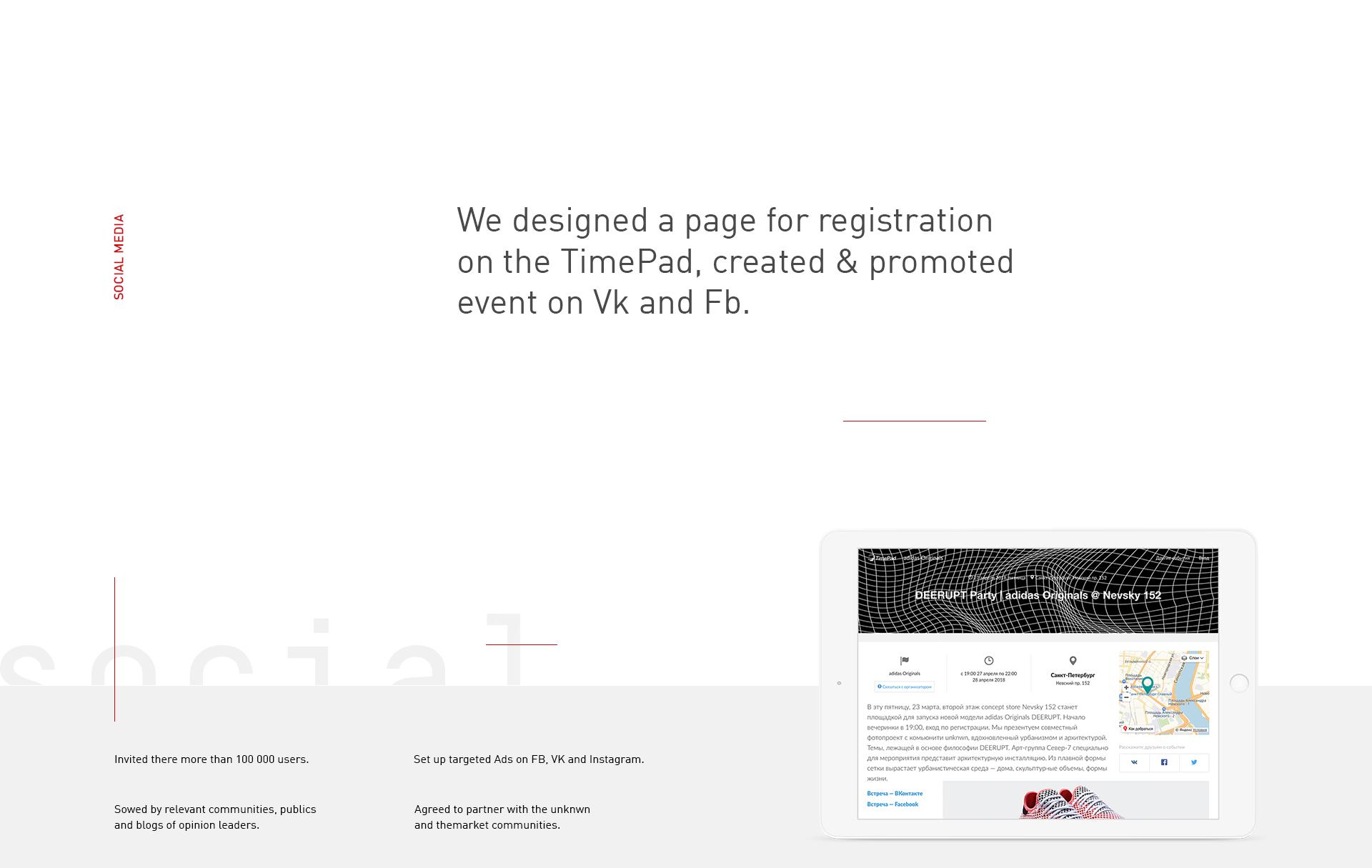 DEERUPT adidas Originals - event, design, art, smm on Behance