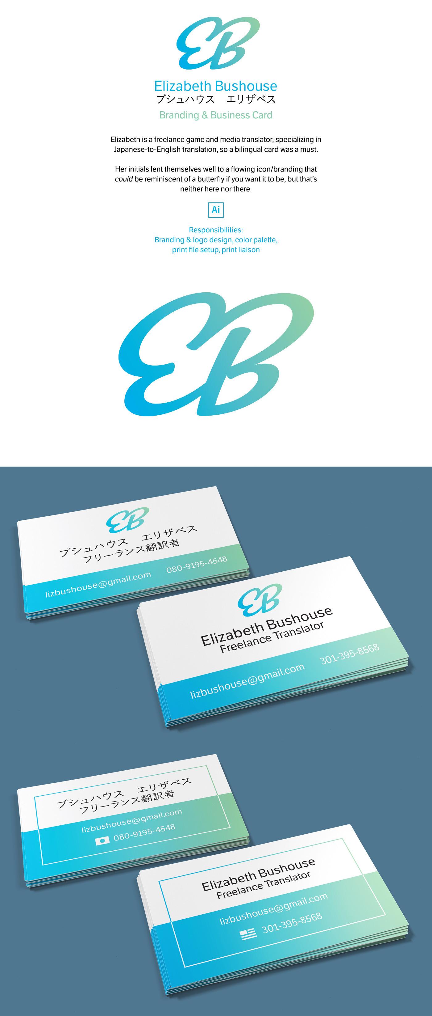 Elizabeth bushouse branding on behance thank you reheart Gallery