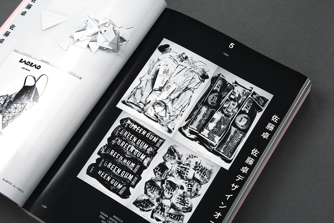 Slanted Magazine #31—Tokyo on Behance