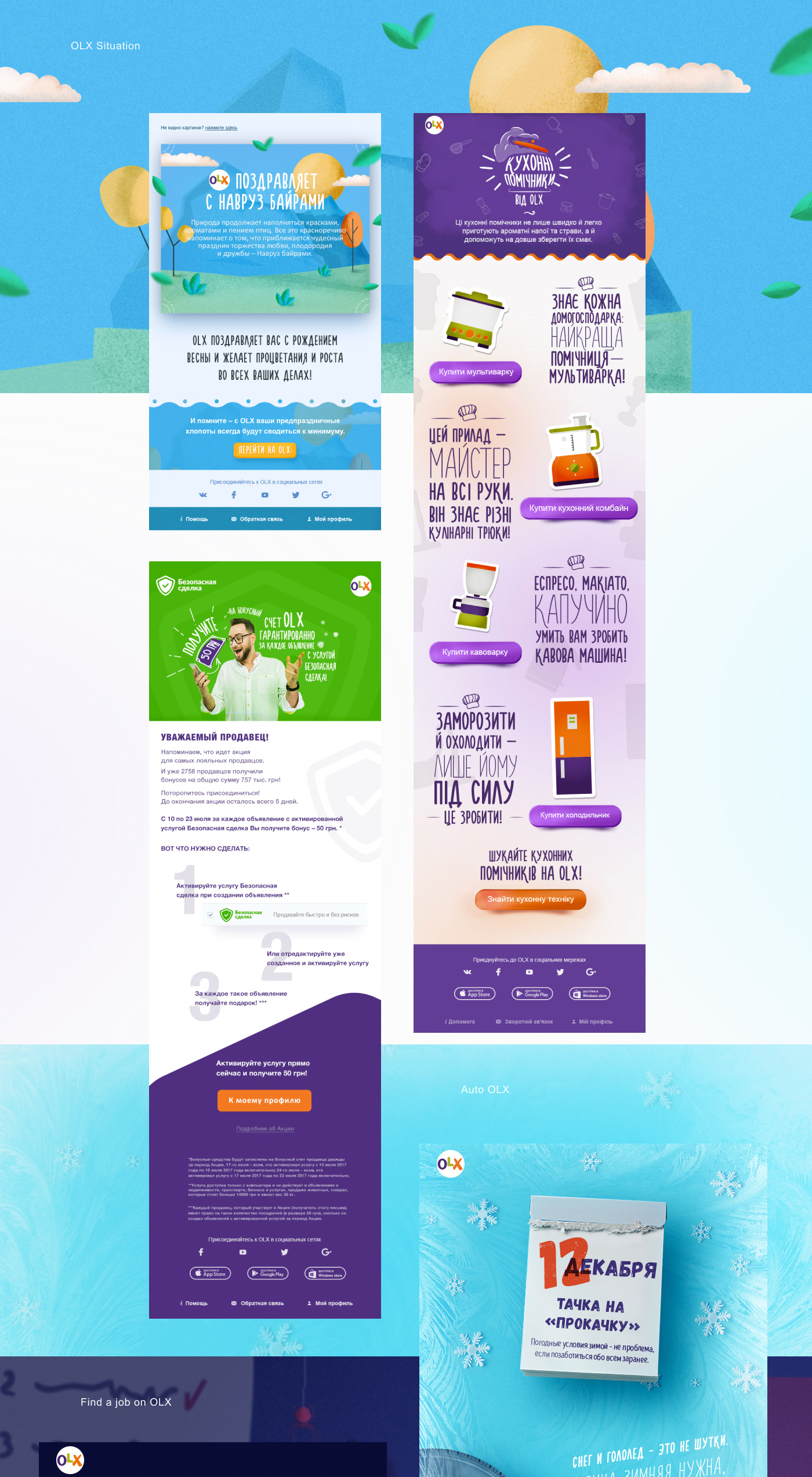 OLX email on Behance