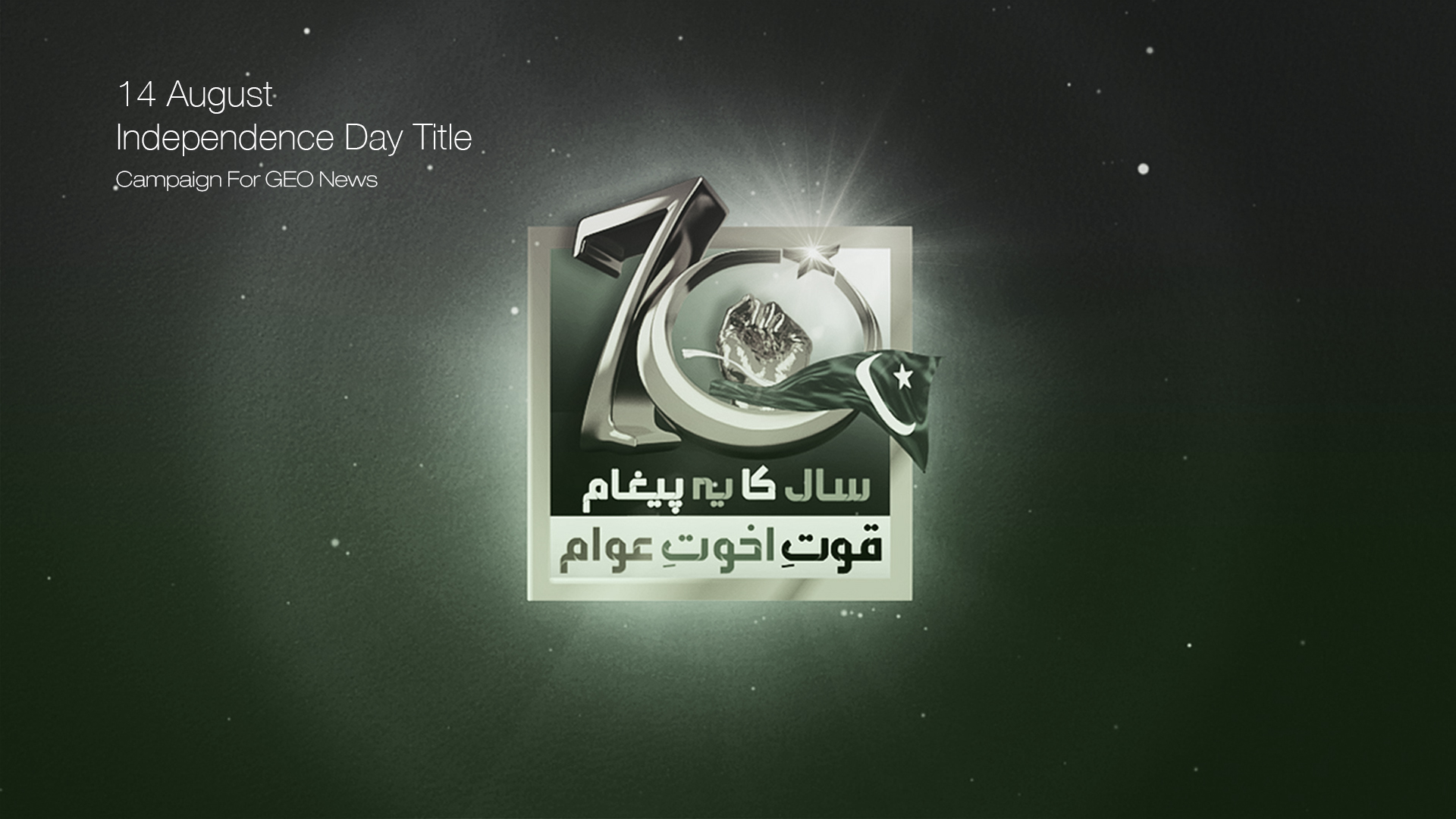 14 August Independence Day on Behance