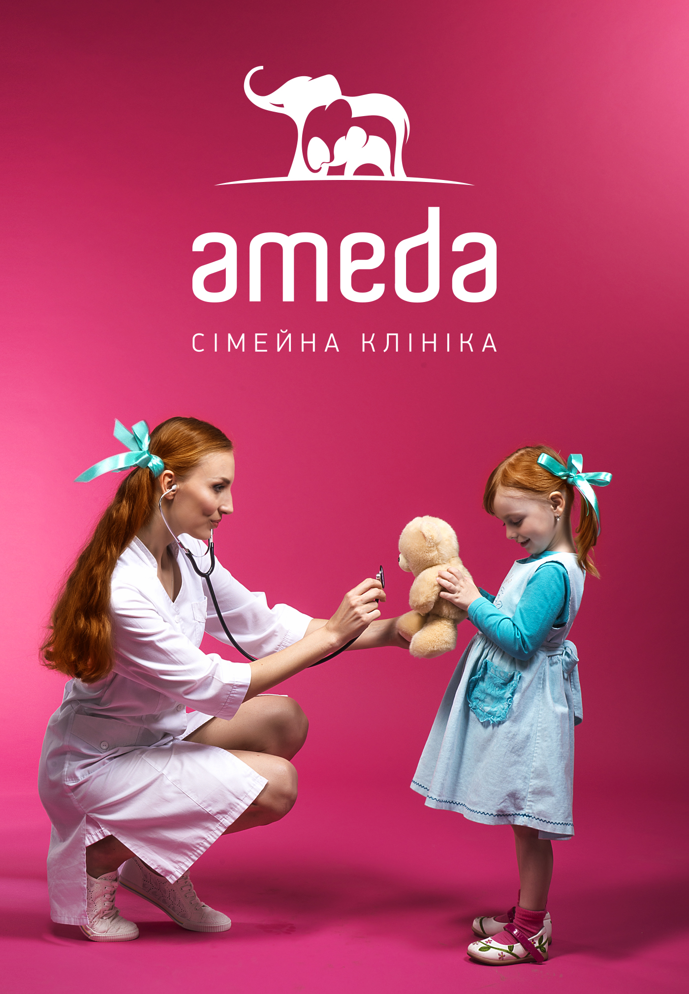 Ameda Breastpump & Accessories #Giveaway - Our Piece of EarthOur ...