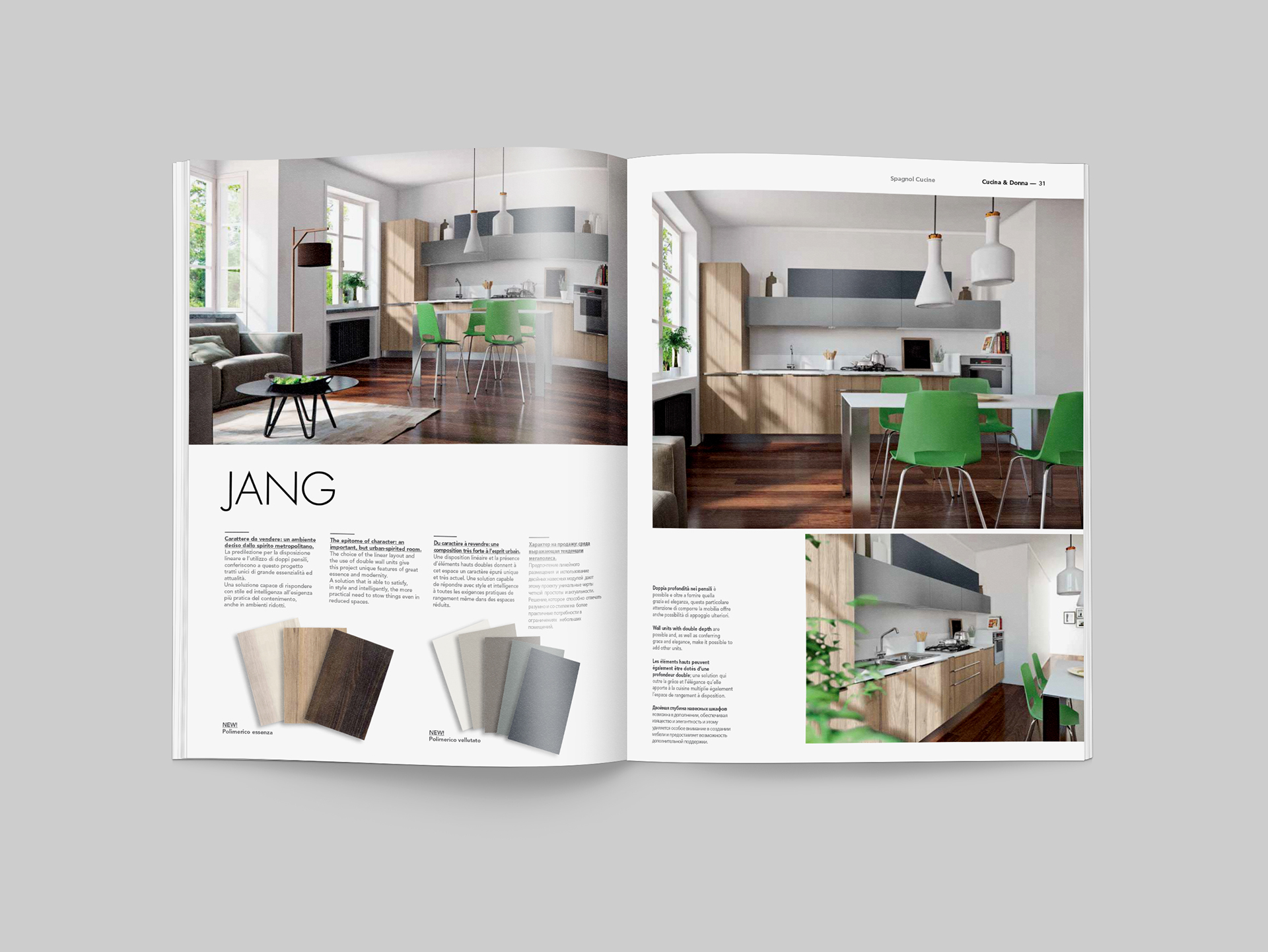 Spagnol Cucine Magazine On Behance