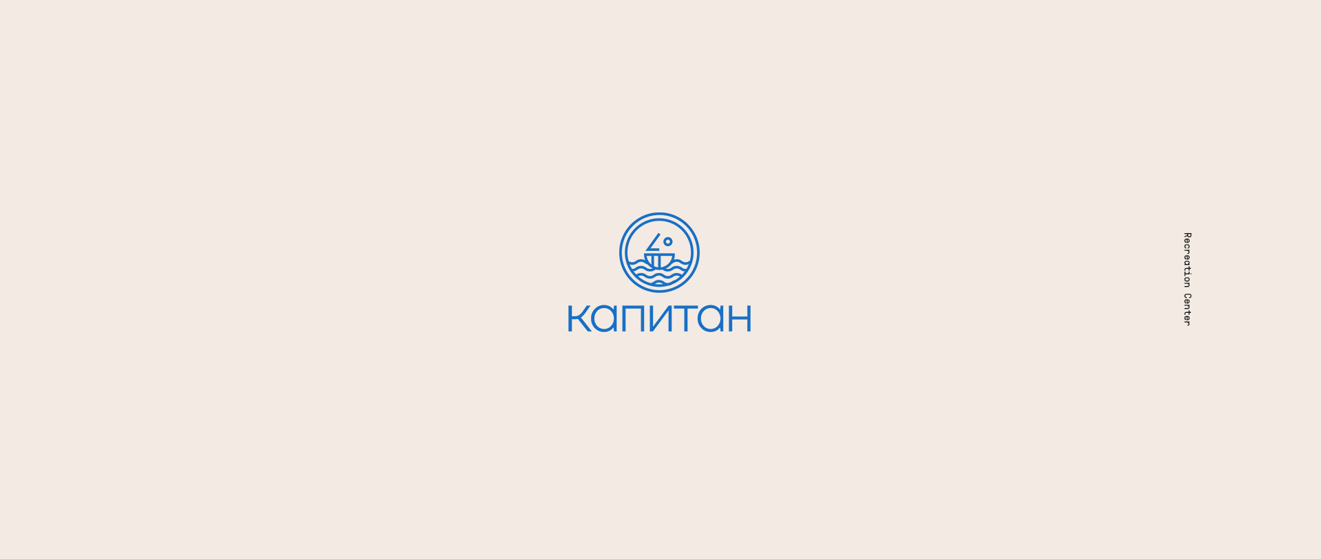Logotyposhnaya: 50 Logotypes in 32 Hours