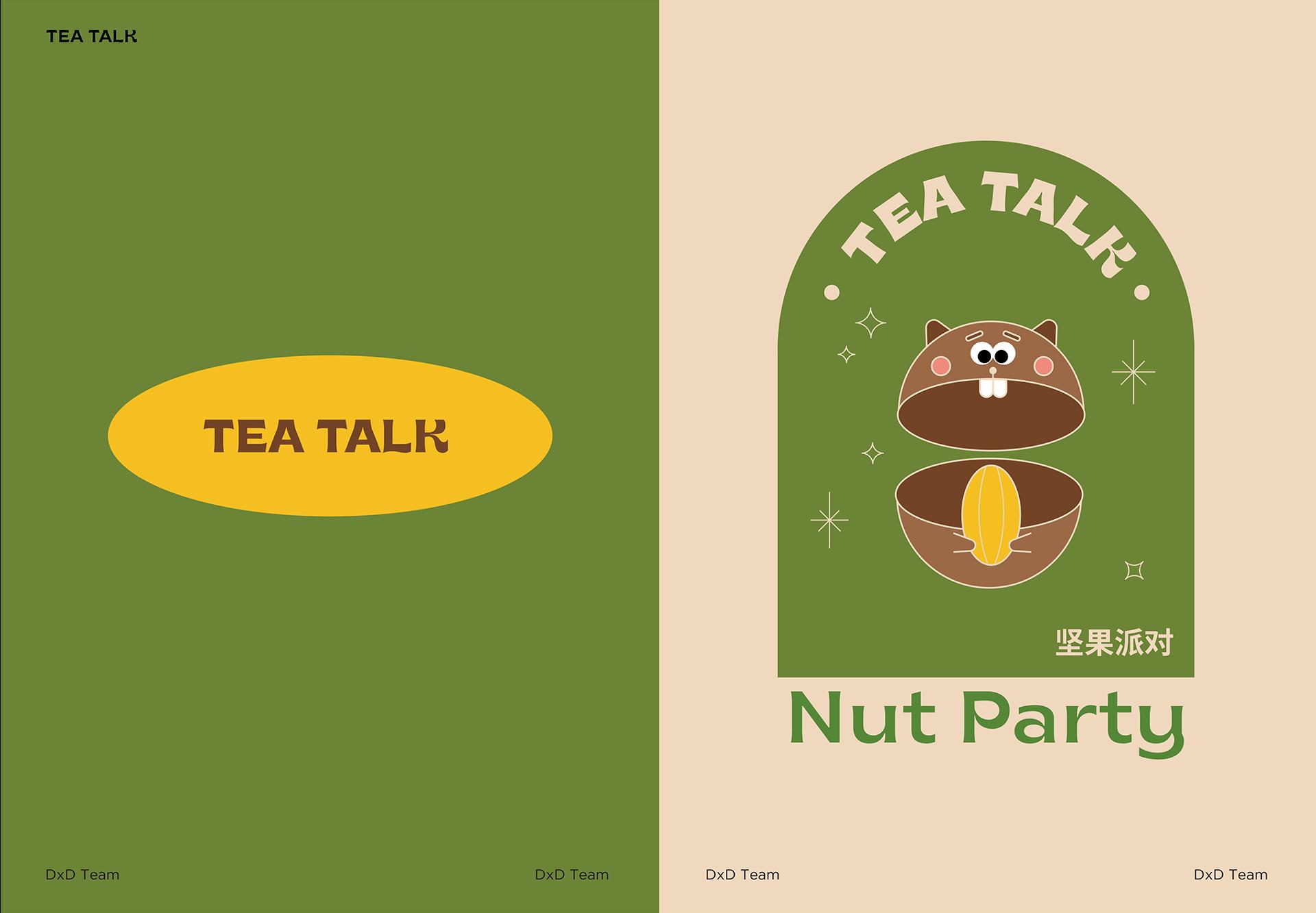 TEA TALK Branding Design   茶话品牌设计方案