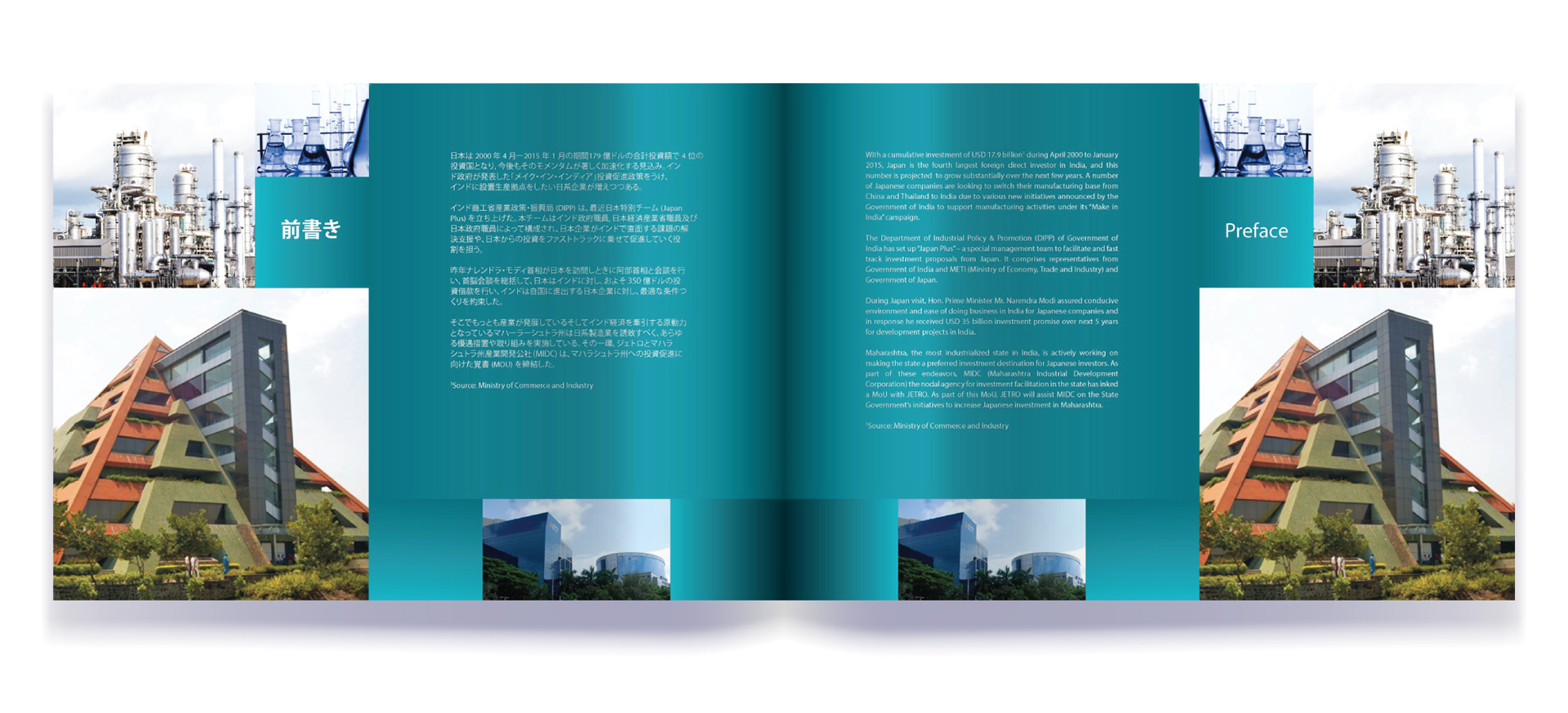 MIDC-SUPA Japanese Industrial Zone Brochure on Behance