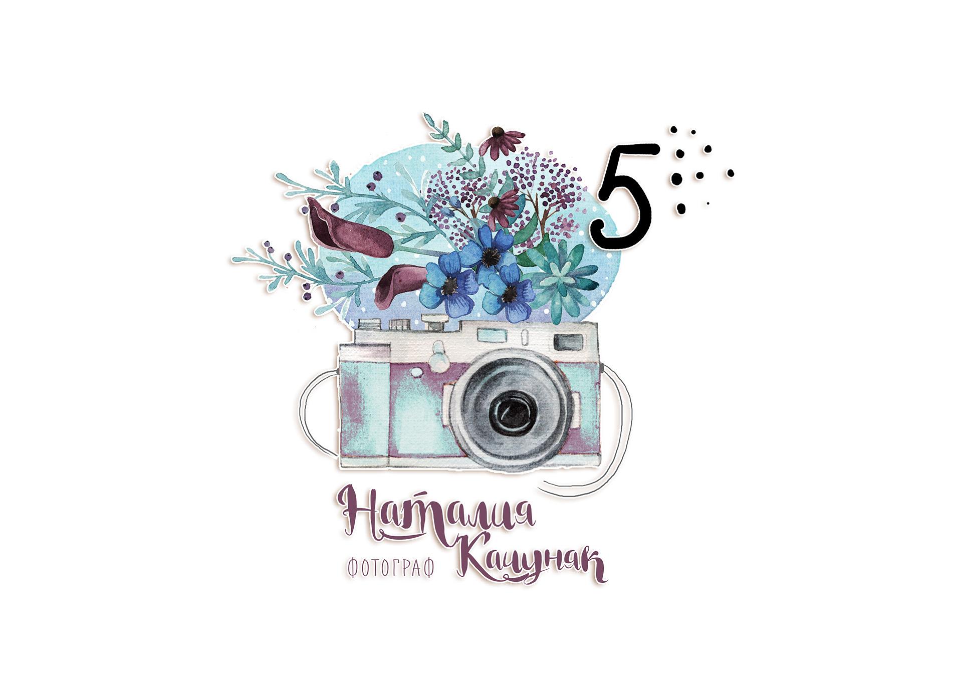 акварельный логотип фотографа отличный день взглянуть