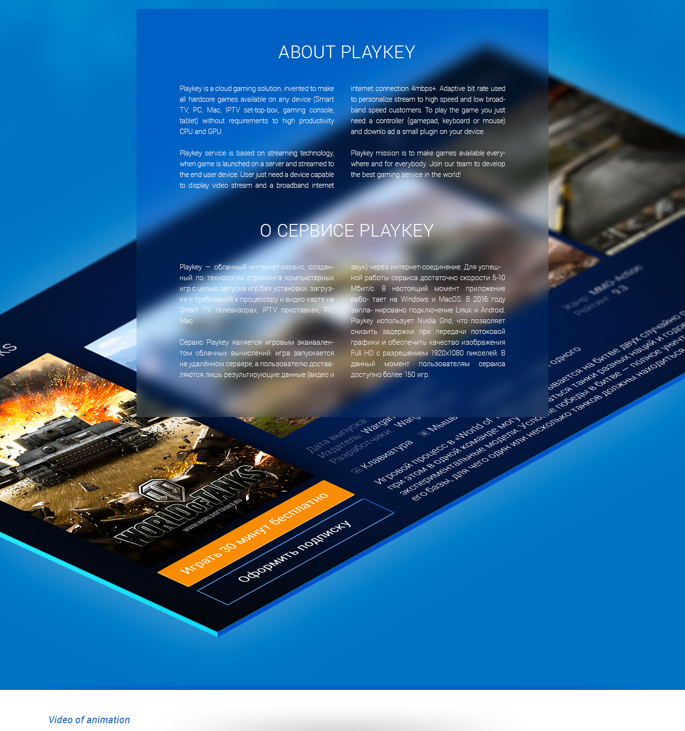 Cloud gaming service for Smart TV on Behance