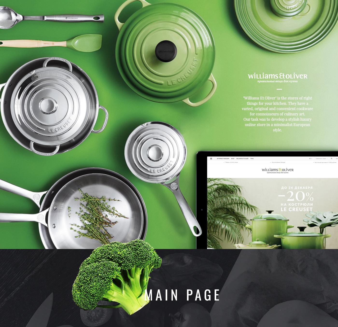 timeless design ae512 90a9c Williams Et Oliver Online Shop on Behance