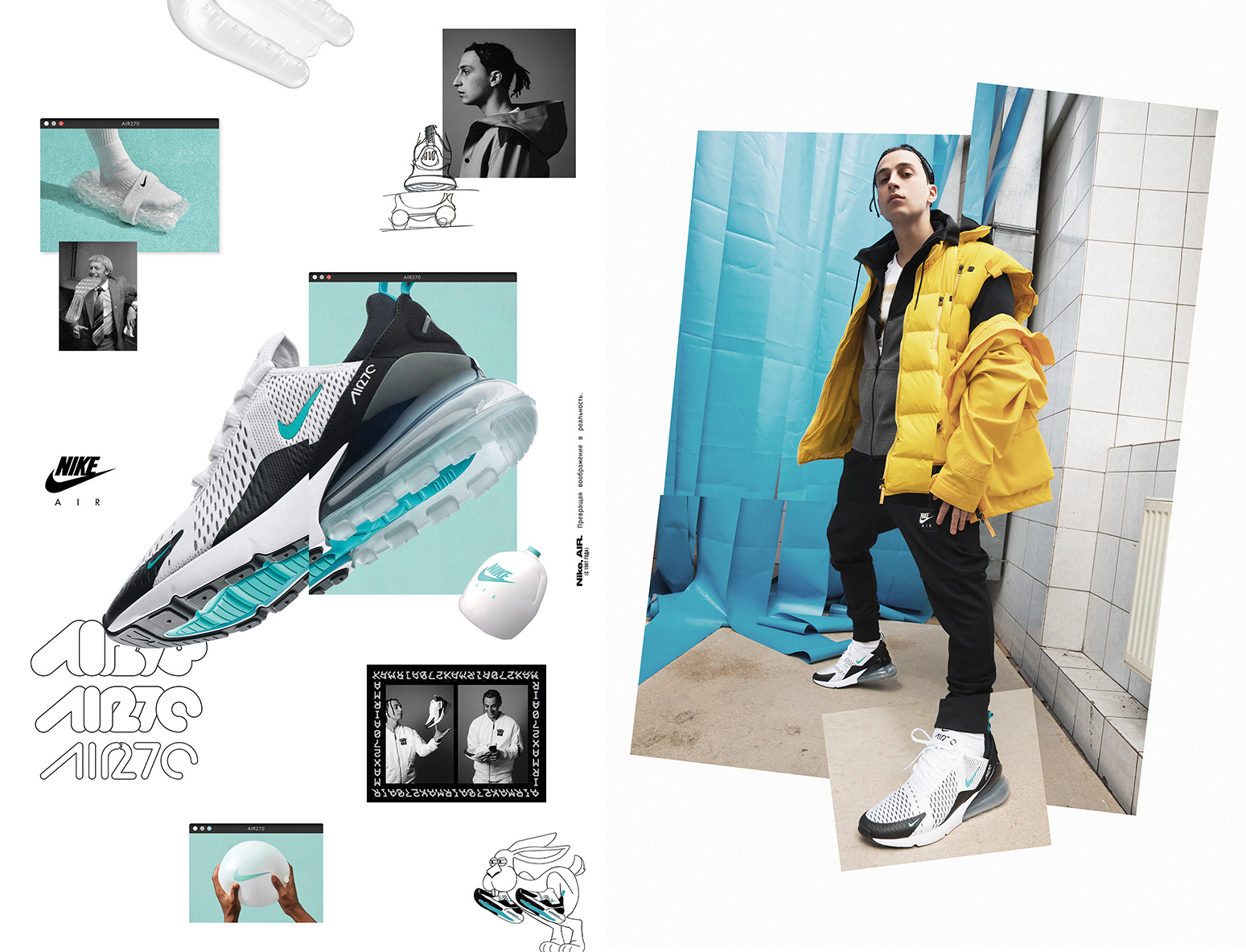 Campaign for Nike Air Max 270 on Behance
